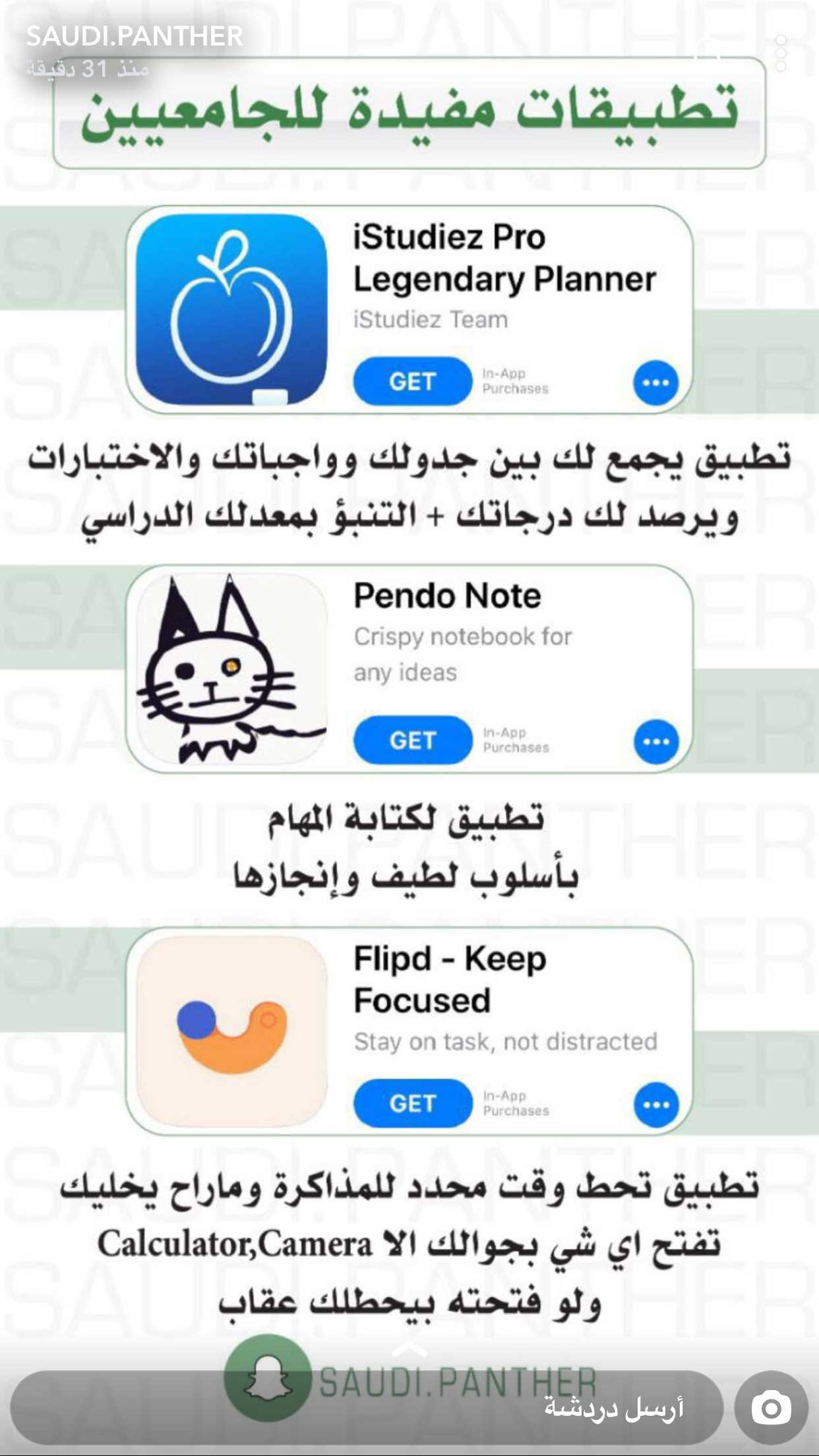 Idea by Alkhazimi on Technology &Appsتكنولوجيا