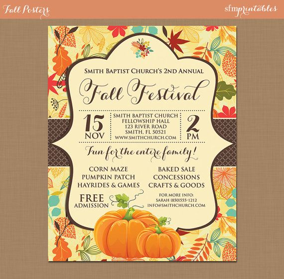 Fall Festival Harvest Invitation Poster   Pumpkin Patch Farm - fall flyer
