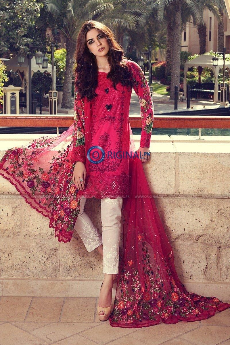 ba1f39988f Maria B D12B Lawn 2017 Price in Pakistan famous brand online shopping,  luxury embroidered suit now in buy online & shipping wide nation.