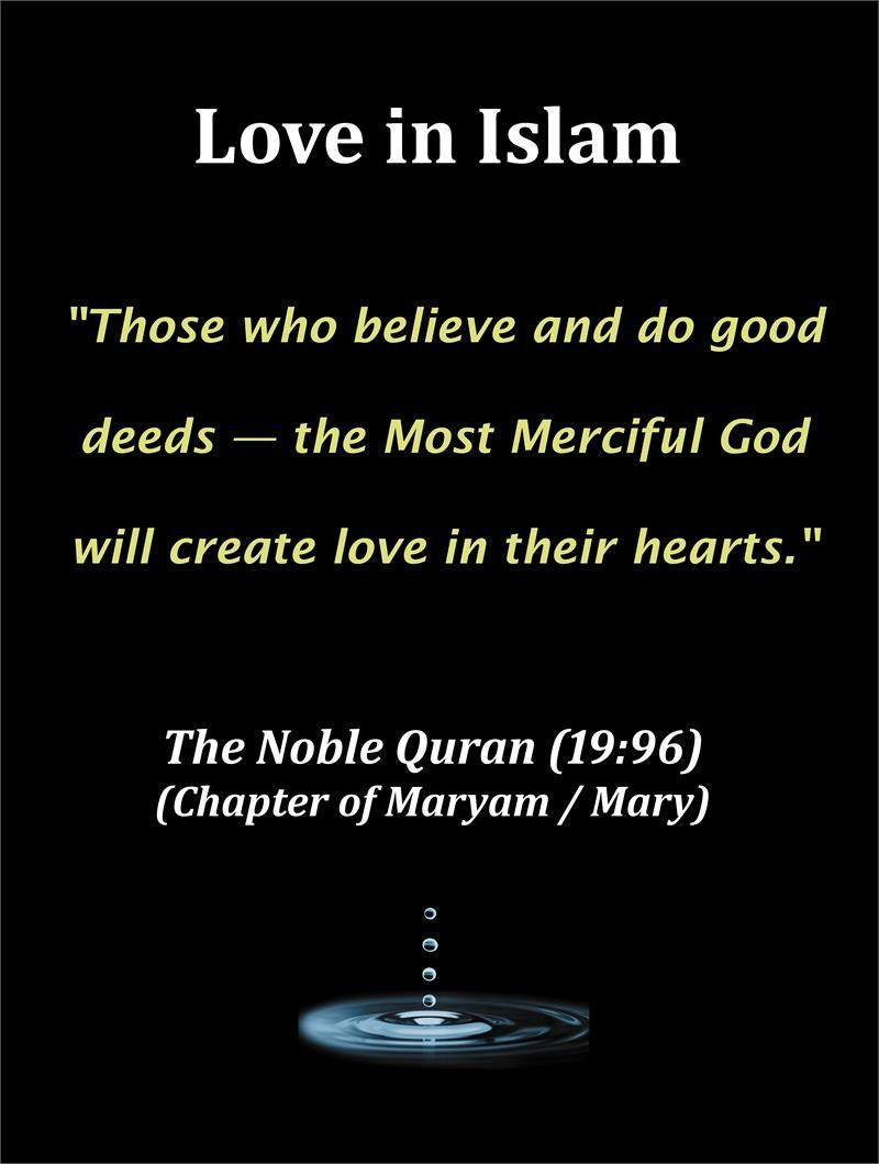 Quran Quotes About Love Prophet Muhammad Islamic Poster  Love In Islam  Products