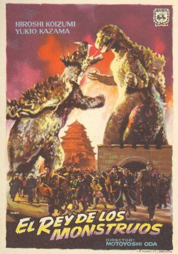 Godzilla's Counter Attack Poster Movie Spanish 11x17 Approx. Size: 11 x 17 Inches - 28cm x 44cm. Size is provided by the manufacturer and may not be exact. The Amazon image in this listing is a digital scan of the poster that you will receive. Godzilla's Counter Attack 11 x 17 Inches Spanish Style A Mini Poster. Packaged with care and shipped in sturdy reinforced packing material.  #InclineWholesalePosters #Home
