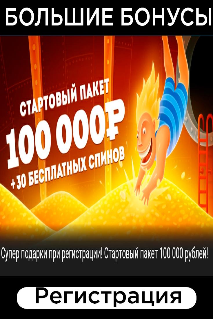 хостинг для казино за 30 рублей