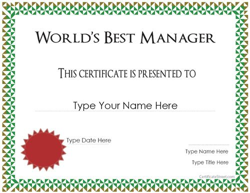 Special Certificate - Best Manager Award CertificateStreet - free business certificate templates