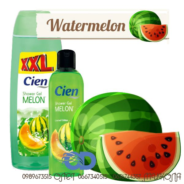 Cien Lidl Shower Gel Melon Shower Gel Xxl Bytovaya Himiya S Germanii