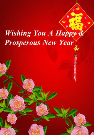 Cny greeting cute chinese new year cny e greeting cards app store cny greeting cute chinese new year cny e greeting cards app store revenue m4hsunfo