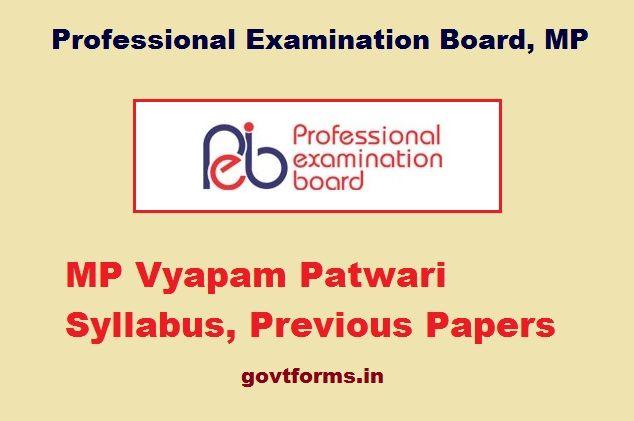 Mp Patwari Sample Paper HttpGovtformsInMpPatwariSample