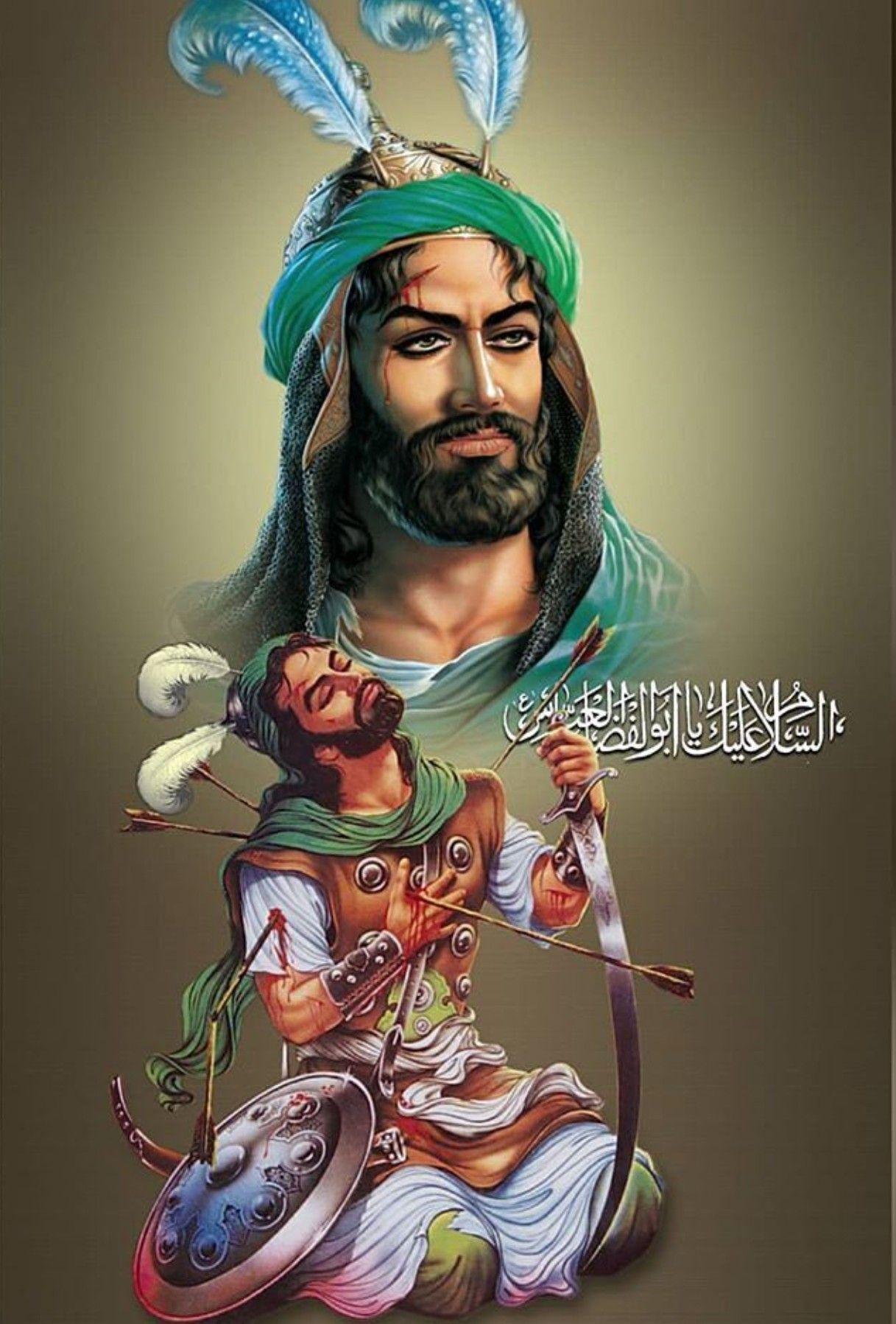 ابا الفضل العباس Islamic Pictures Islamic Images Shia Islam
