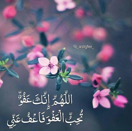 عبارات دينية للواتس اب بالصور فوتوجرافر Islamic Quotes Quran Islam Beliefs Beautiful Quran Quotes