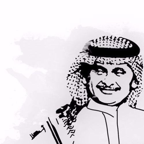 Pin By Harbe On شعر Art Sketches Arabic Art Cute Art Styles