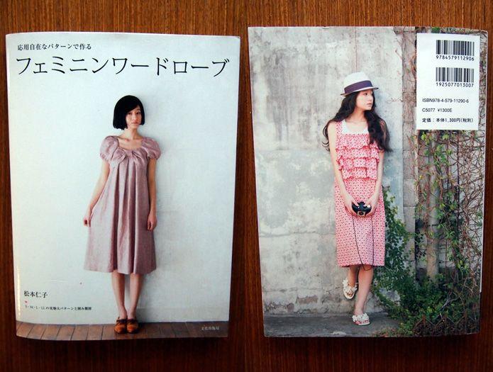 Book Review - Japanese Sewing Pattern Feminine Wardrobe   Pinterest ...