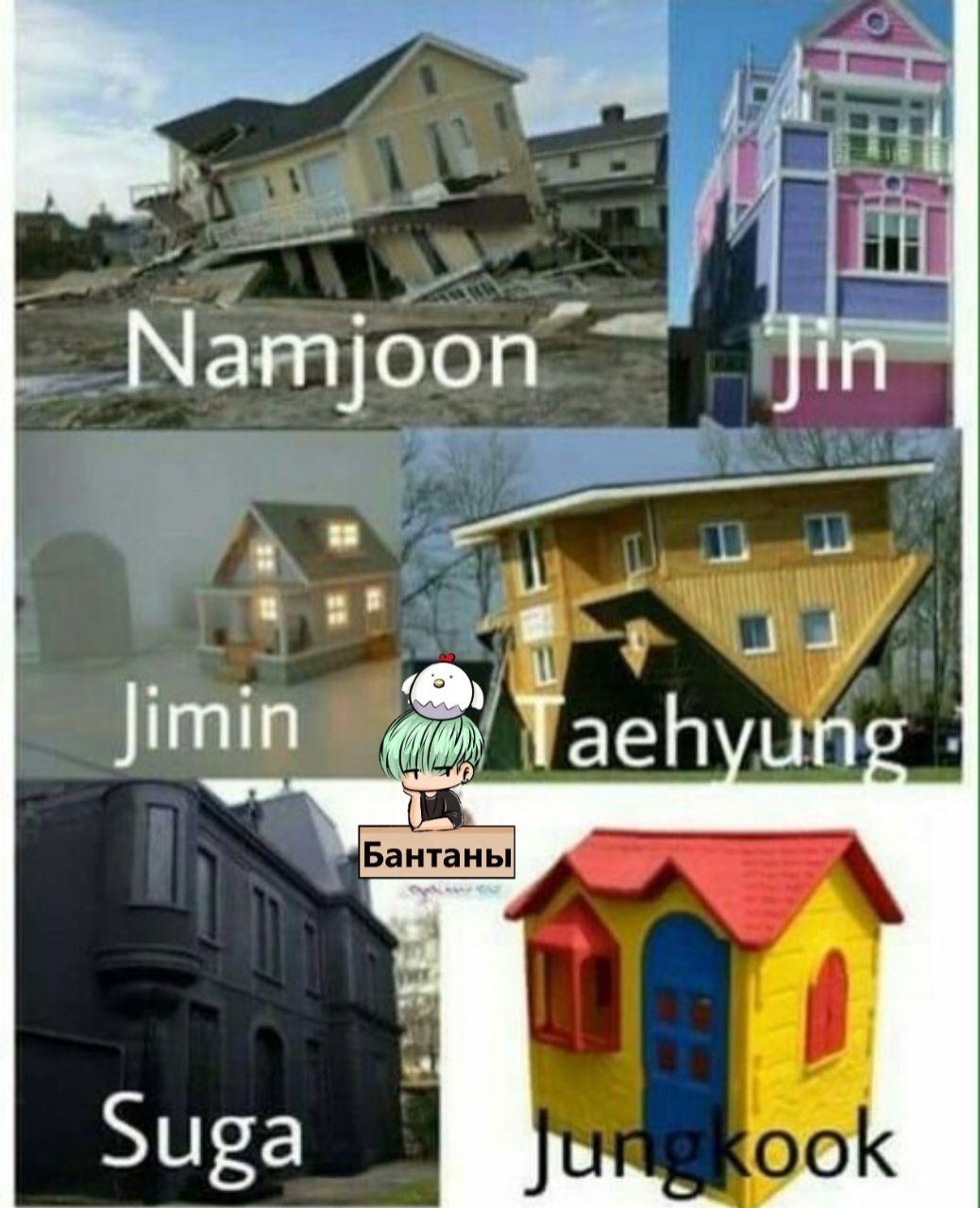 Kpop Memy Bts Memes Kpop Memes Bts Bts Memes Hilarious