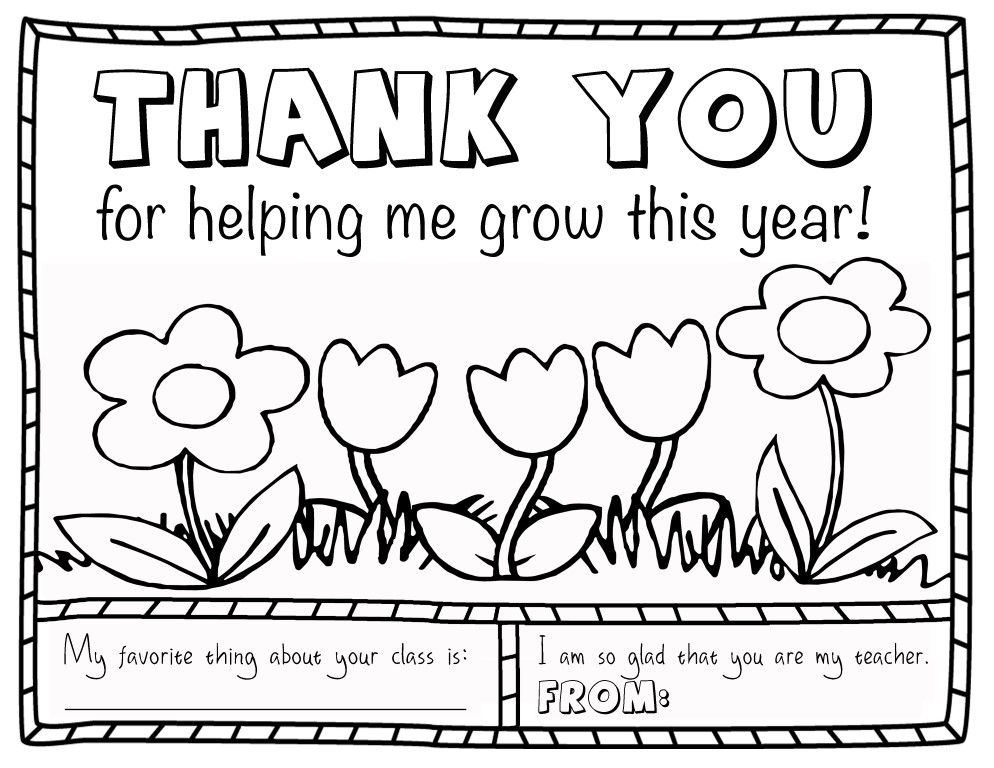 Teacher Coloring Pages Best Coloring Pages For Kids Teacher Appreciation Printables Teacher Appreciation Cards Teacher Thank You Cards