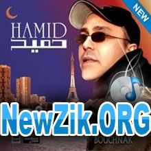 hamid bochnak mp3