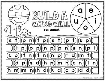 No Prep Phonics This pack includes worksheets for cvc cvce