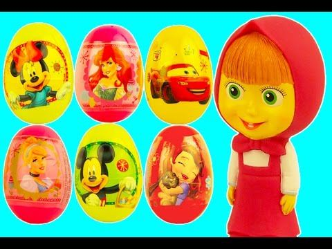 Маша и Медведь Masha i Medved open Disney Surprise Eggs Mickey Mouse Cars Sofia the first Toys Usa https://www.youtube.com/watch?v=doROuRwWN-E