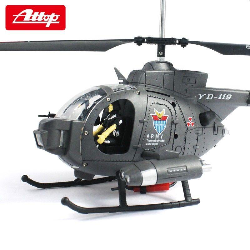 YD119 Militärflugzeuge Lade Fernbedienung Kampfhubschrauber hm Spielzeug-Modell - Attop #rchelicopter #toy #fashion #toyforkids