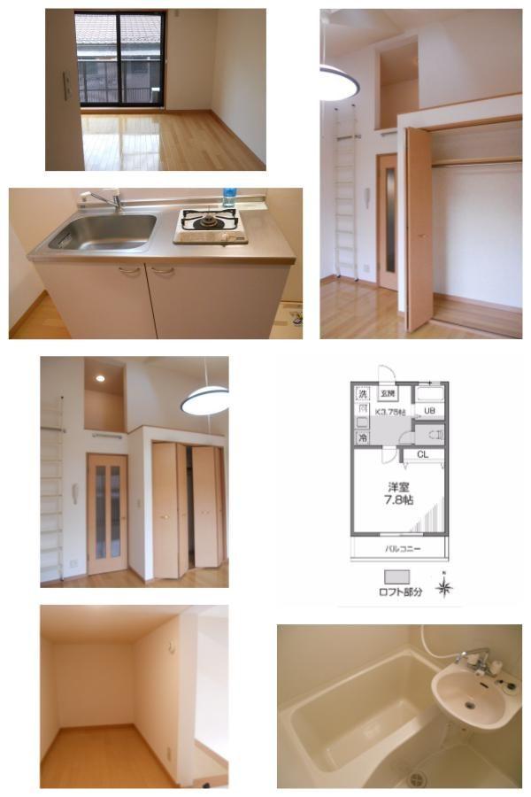 Tokyo Setagaya Apartment for Rent ¥87,000@ Meidaimae 2mins 23.19㎡+Loft Ask for details; shion@jafnet.co.jp