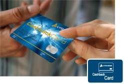 Arkadasiniza Bir Cashback Kart Hediye Edersiniz Http Www