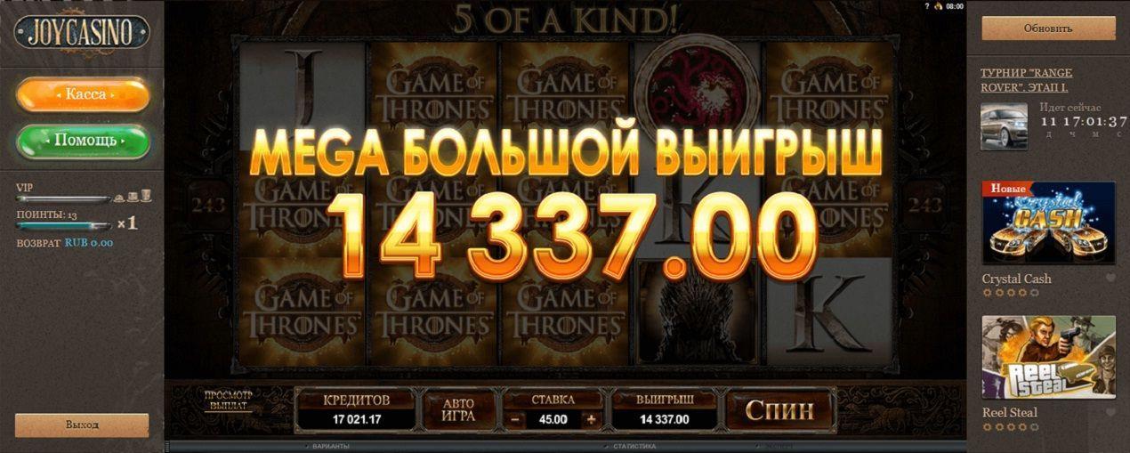 Игры казино где реально выиграть