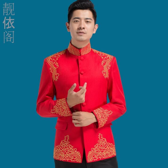 Singer stage clothing for men chinese tunic suit set with pants 2017 mens  wedding suits groom formal dress red embroidered 8658dcc75