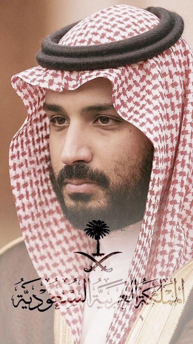 Saudi 2030 On Twitter S King Salman Saudi Arabia Ksa Saudi Arabia National Day Saudi