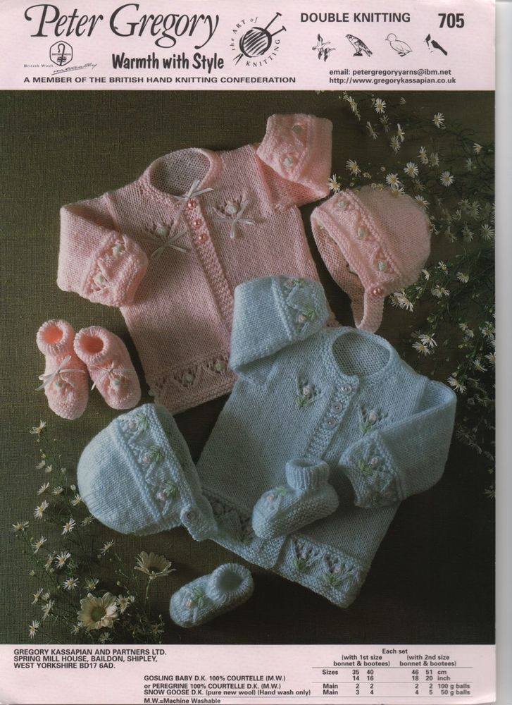 Adorable PETER GREGORY DK Baby LAYETTE knitting pattern | Pinterest