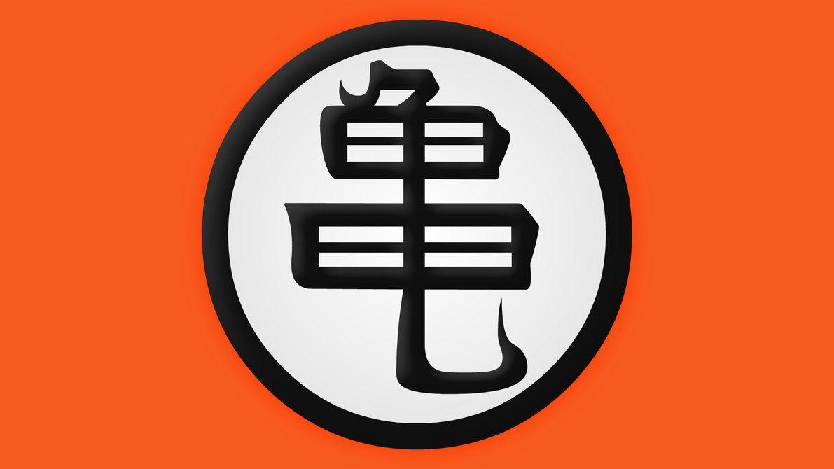 Muten Roshi Symbol Balls Quote Kanji Symbols Symbols