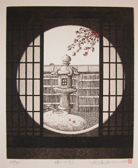 Artist Signature Hiroto Norikane Title Shoji 5 Medium Etching