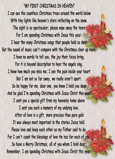 Spending Christmas In Heaven Poem Poem About A Loved One Spending Their First Christmas In