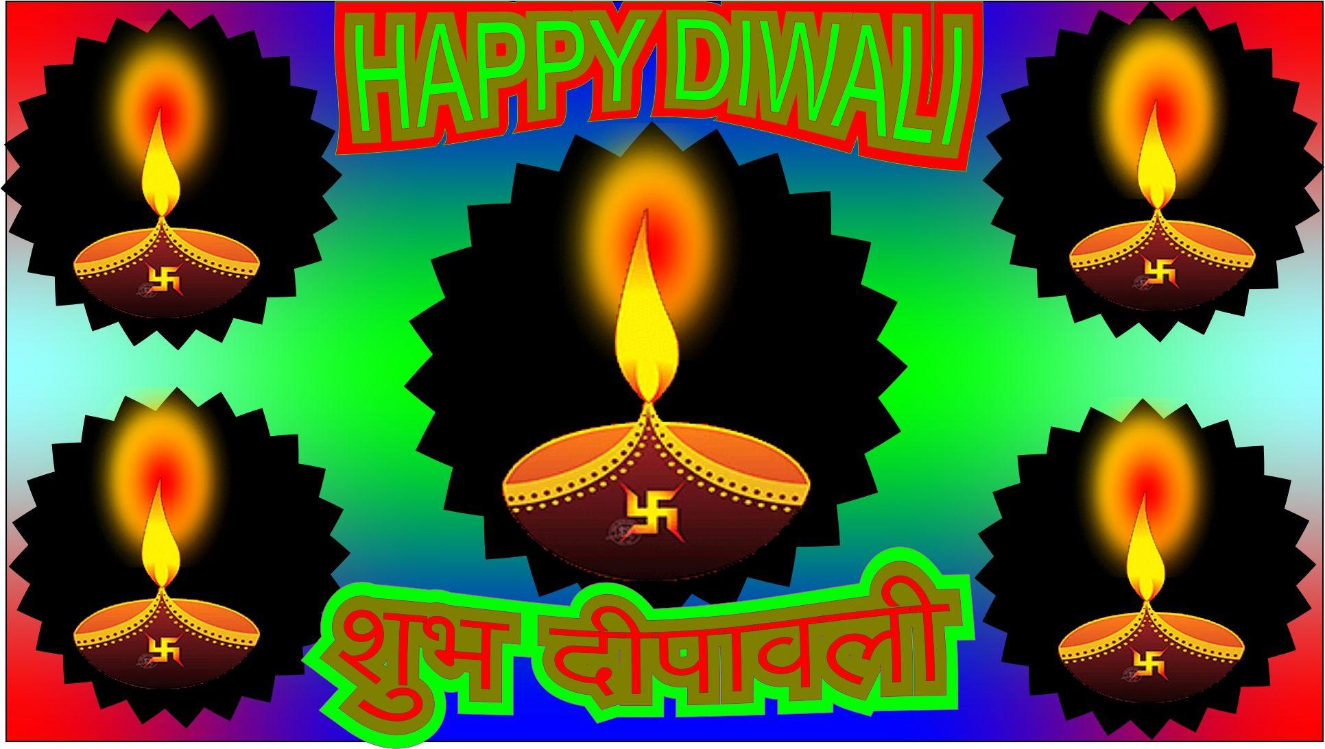 Best Happy Diwali 2018 Wishes in Hindi, Happy Diwali