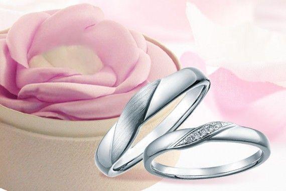 Diamond & Platinum Wedding Ring