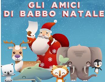 Campione gratuito per Natale offerto da Poste Italiane