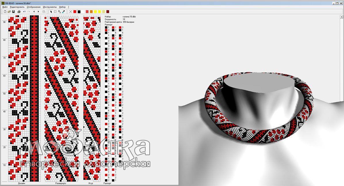 Жгуты из бисера схемы | ВКонтакте | бисерные жгуты - схемы ...