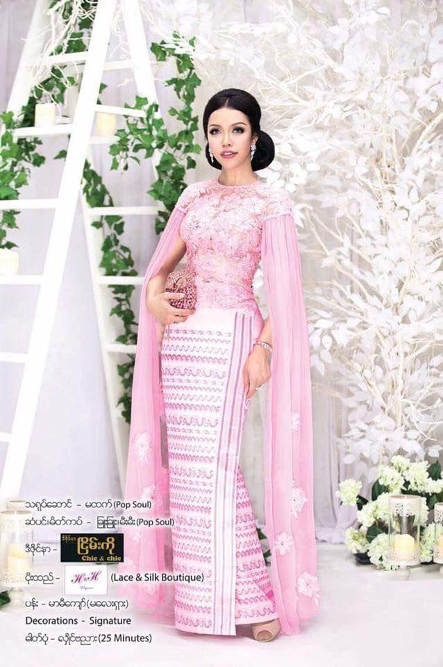 Myanmar dress fashion 2018 in pakistan