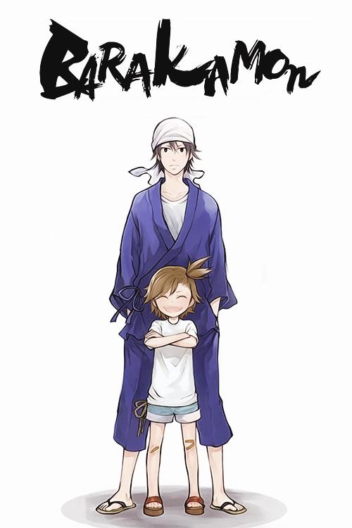Barakamon Barakamon, Manga anime, Anime