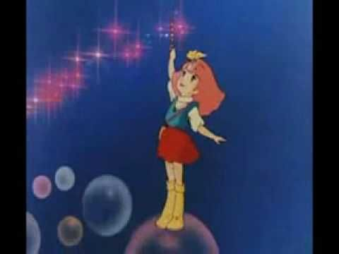 요술공주 밍키 (Magic Princess Minky)
