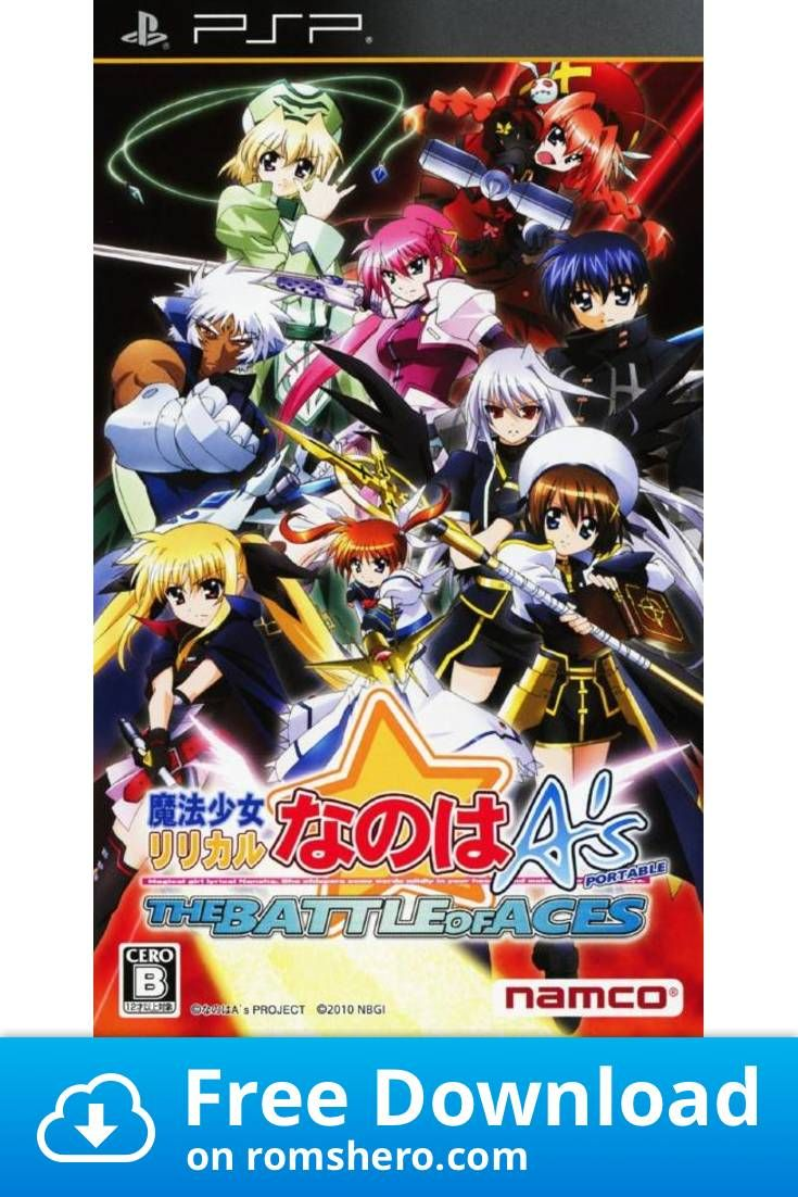 Download Mahou Shoujo Lyrical Nanoha A's Portable The