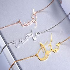 Getthis beautiful piece to shone up your look by clicking the pin 🔥 #arabic #arab #personalized #customized #customised #custom #pendant #goldjewelry #style #water #jewelry #ice #chain #steel #silver #pinkgold