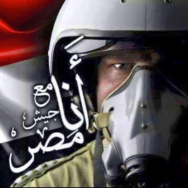 Shareig دي مش سياسه يا غبي دا دفاع عن وطن مصر Egypt Media Landscape Egyptian
