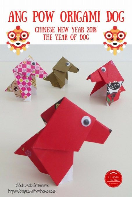 Ang Pow Origami Dog Summer Camp Ideas Pinterest Origami And Craft