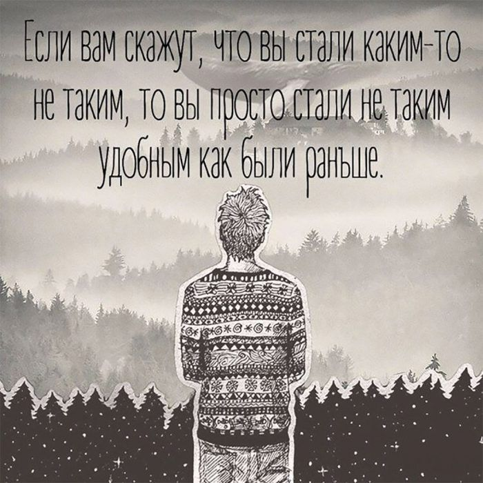 Kartinki So Smyslom 34 Foto Reading Quotes Russian Quotes Words