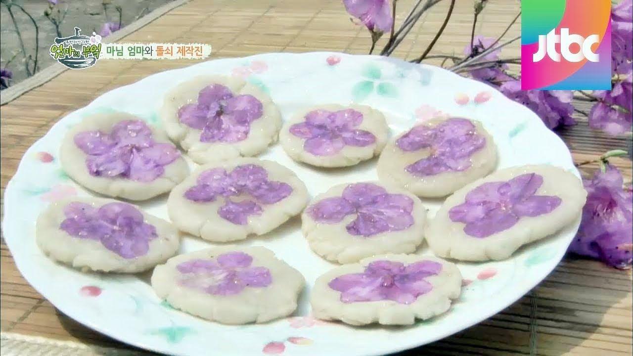 Azelia Hwajun: Ground sticky rice + hot water + oil + azelia + honey = The End