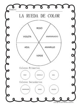 color wheel color mixing worksheets in english and spanish in 2019 spanish projects color. Black Bedroom Furniture Sets. Home Design Ideas