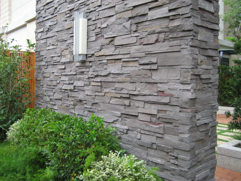 Emejing Exterior Faux Stone Panels Photos - Decoration Design Ideas ...