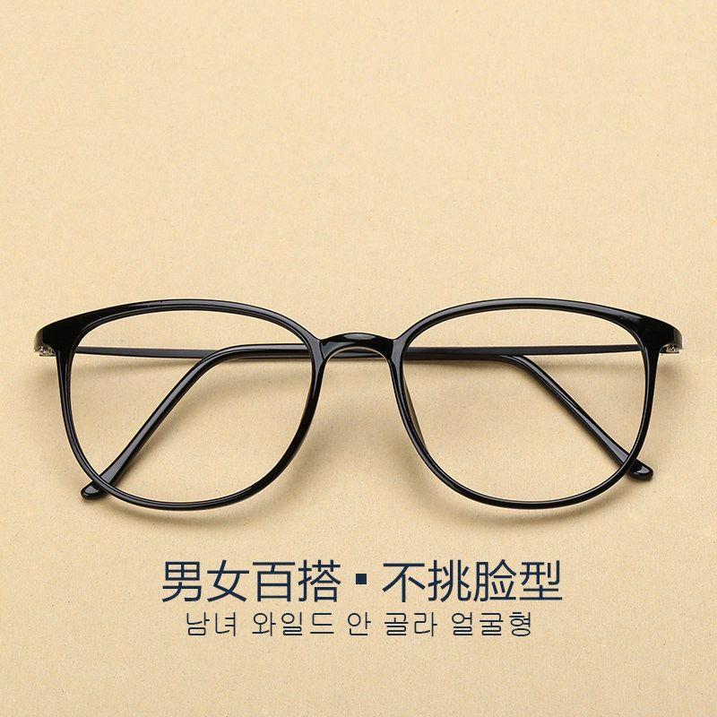 be4f670cae6 Vintage plain mirror myopia glasses frame female eyeglasses frame full frame  Men tr90 eyes box ultra