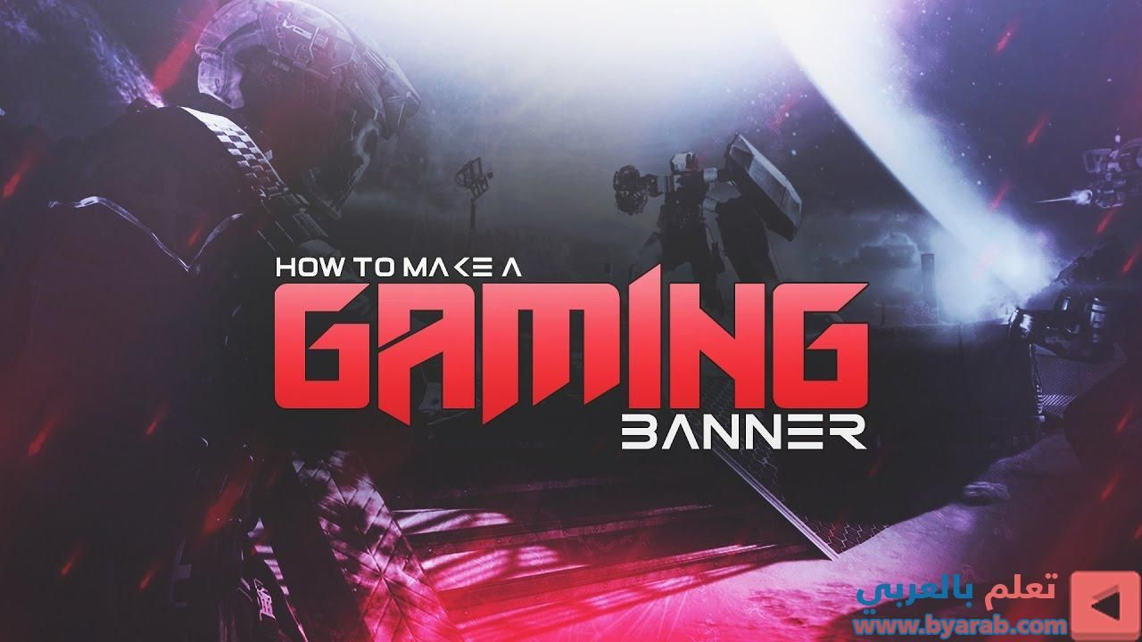 How To Make A Youtube Gaming Banner In Photoshop Cs6 Cc Channel Banner Tutorial 2016 2017 Gaming Banner Banner Youtube Banner Backgrounds