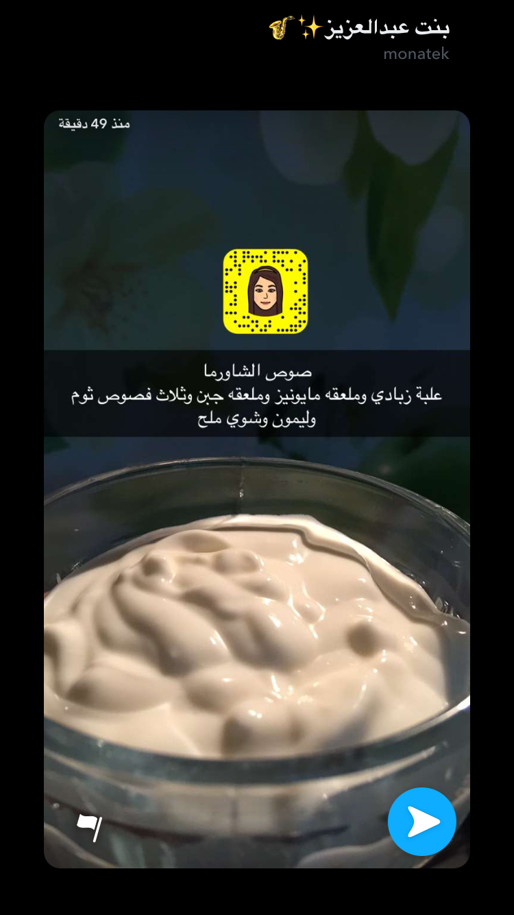 Pin By سبحان الله On Food Cooking Recipes Desserts Cookout Food Food Recipies