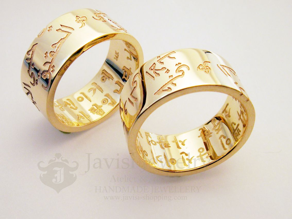 alternative views wedding p puzzle rings ladies htm ring arabic