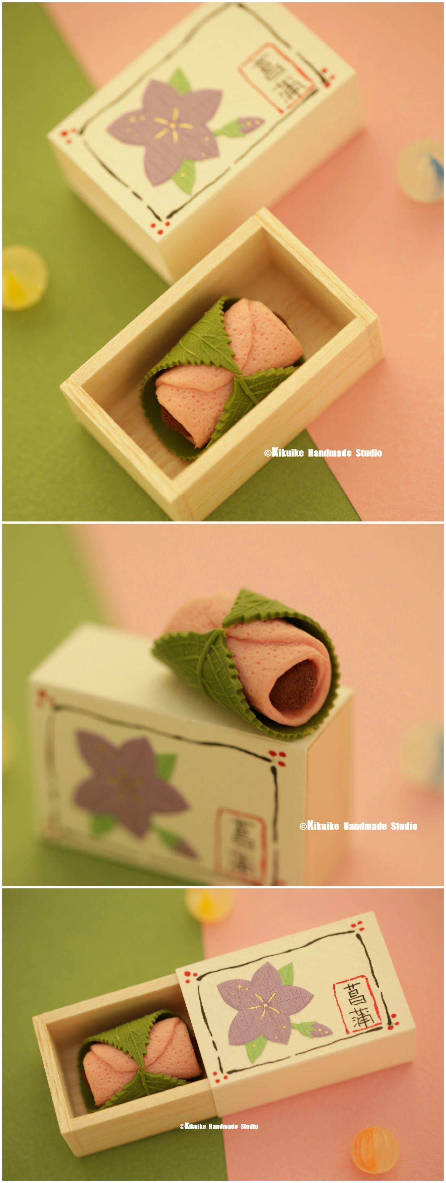 Japanese Miniatures Food (Wagashi ) Matchbox,Matchbox,Gift Box,Matchbox