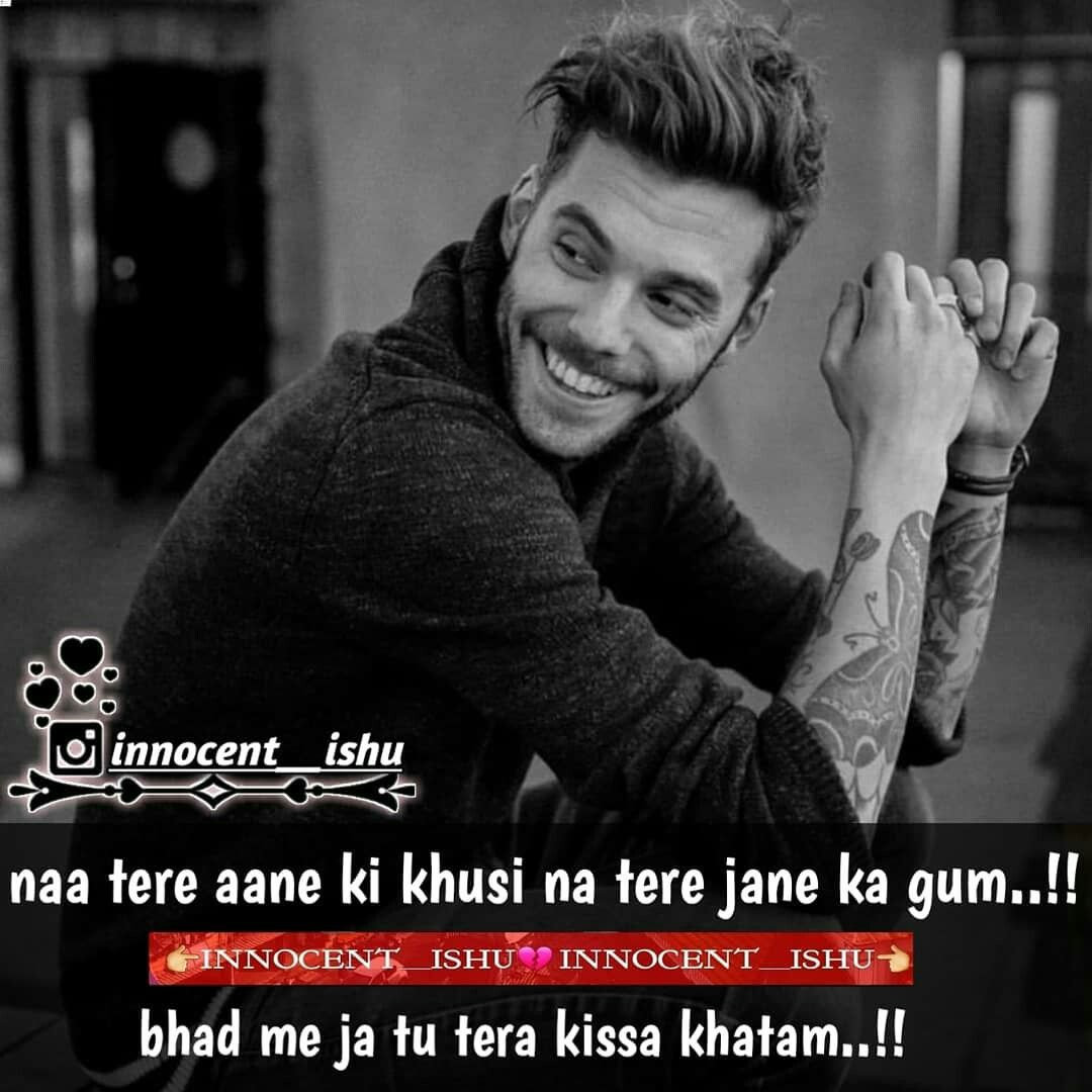 Heartless Dp For Whatsapp: Attitude Quotes, Quotes, Best Quotes